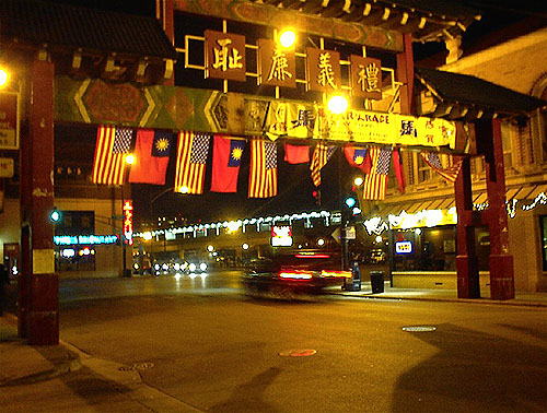 Chicagochinatown